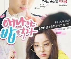 drama, nam gyu ri, and Korean Drama image
