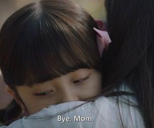 korea, hi bye mama, and quote image