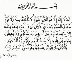 دُعَاءْ, رَمَضَان, and عٌيِّدٍ image