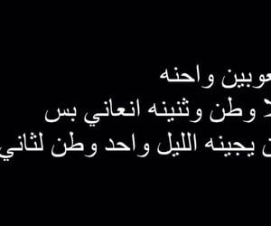 عًراقي and شعر شعبي image