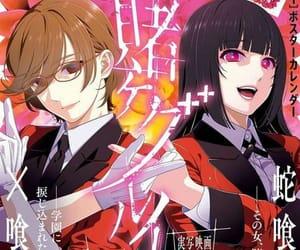 anime, anime cover, and kirari image