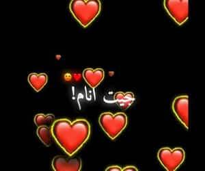 like, اغنيه, and وردة image