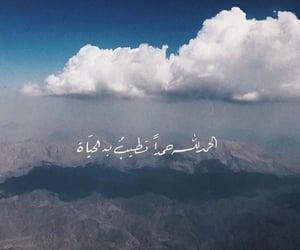 Image by Doaa Kareem