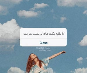 شعر شعبي and ﺍﻗﺘﺒﺎﺳﺎﺕ image