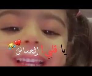 video, ﺍﻏﺎﻧﻲ, and ًورد image