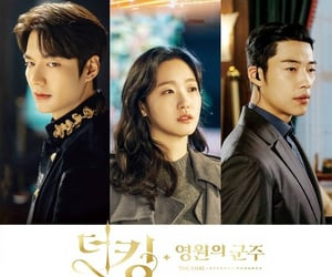 drama, k-drama, and the king: eternal monarch image