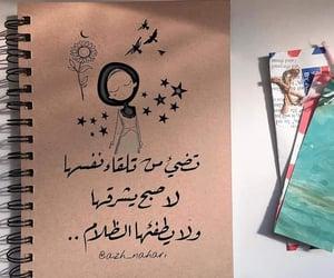 كﻻم, كلام جميل, and اقتباسات بالعربي image