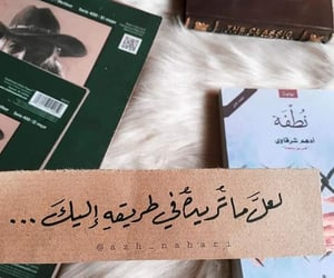 كﻻم, ﻋﺮﺑﻲ, and اقتباسات بالعربي image