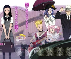 anime and paradise kiss image