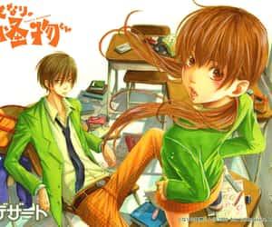 anime, tonari no kaibutsu-kun, and haru yoshida image