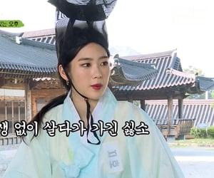 kpop, kim jiho, and oh my girl image
