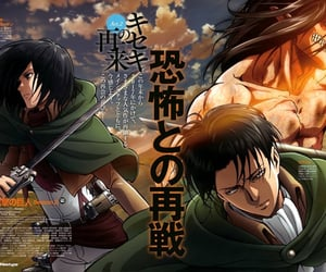 attack on titan and shingeki no kyojin image