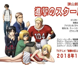 armin, snk, and attack on titan image