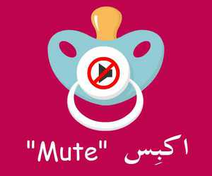 baby and mute image