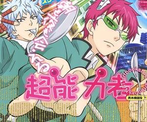 anime, manga, and saiki k image