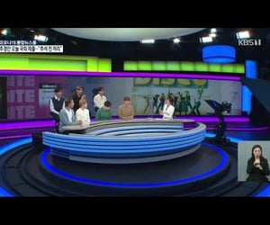 video, 방탄소년단, and 한국 image