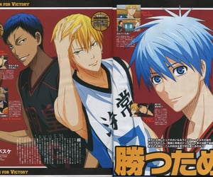 magazine, print, and knb image