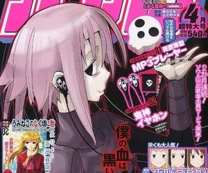 soul eater, anime, and crona image