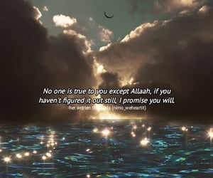 allah, figured, and inspiration image