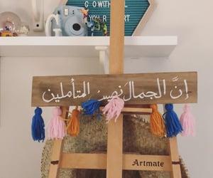 arab, ﻋﺮﺑﻲ, and ﻋﺮﺏ image