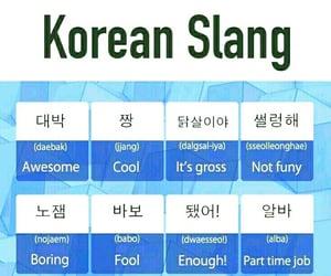 blue, korea, and vocabulary image