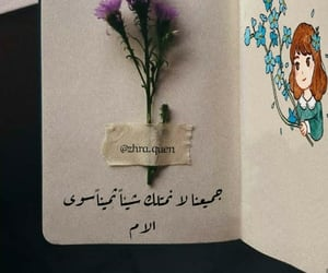 اﻻم, خطً, and ملك image