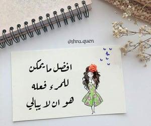 لوحة, رَسْم, and هدوء image