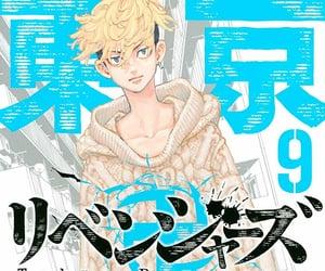 manga cover, chifuyu, and tokyo manji revengers image