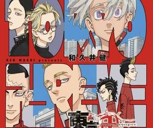 manga cover, tokyo manji revengers, and tokyo revengers image