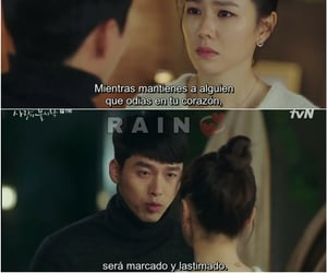 asia, frases, and hyun bin image