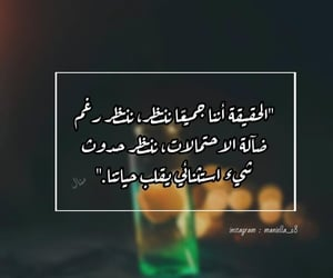 arabic, تصميمي, and مقتطف image