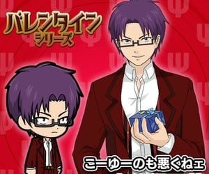 archive, purple hair, and red image