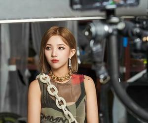 k-pop, kpop, and leader image
