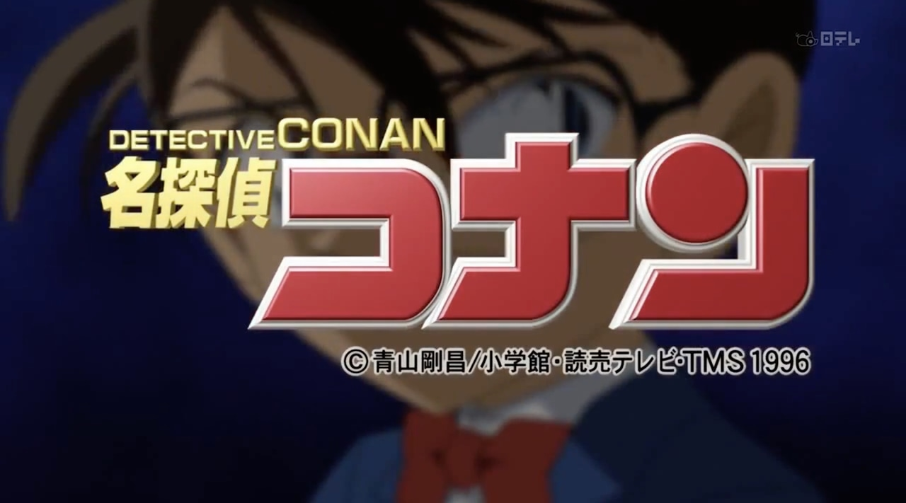 anime, article, and detective conan image