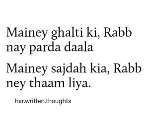 hindi, muslim, and religious image