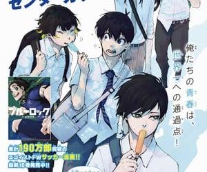 blue lock, archive, and manga image