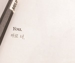 aesthetic, quotes, and korean image