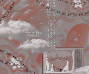 aesthetic, bakugo, and anime image