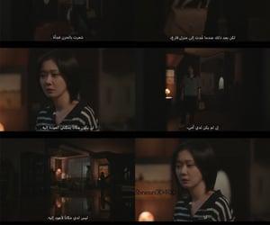 مسلسل, ٌخوَاطِرَ, and ﺍﻗﺘﺒﺎﺳﺎﺕ image