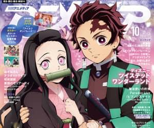 anime, magazine, and demon slayer image