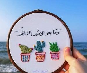 arabic, ٌخوَاطِرَ, and هدوء image