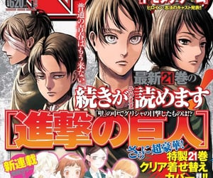 anime, attack on titan, and comic image