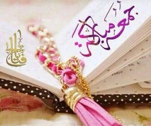 muslim, jummah, and jumma image