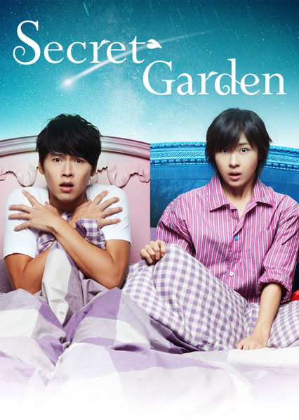 article, korean, and secret garden image