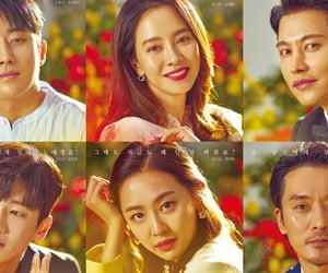 new korean drama, korean drama 2020, and was it love image
