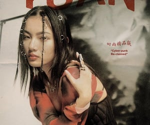 asian, chains, and cyber image