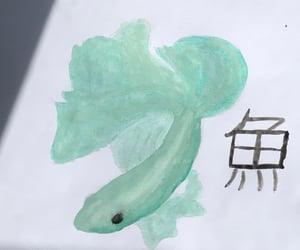 art, watercolour, and fish image