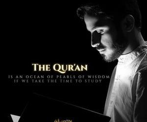 allah, islam, and quran image