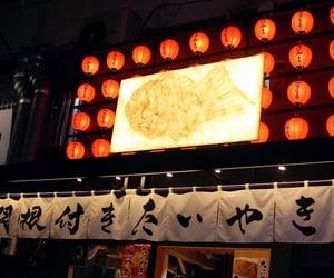 food, japan, and Shinjuku image