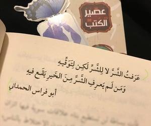 مخطوطات مخطوط خط خطوط, شعر شاعر الشاعر, and يوفوريا image